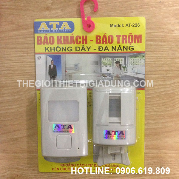 bao-trom-bao-khach-khong-day-cao-cap-ata-at226-3