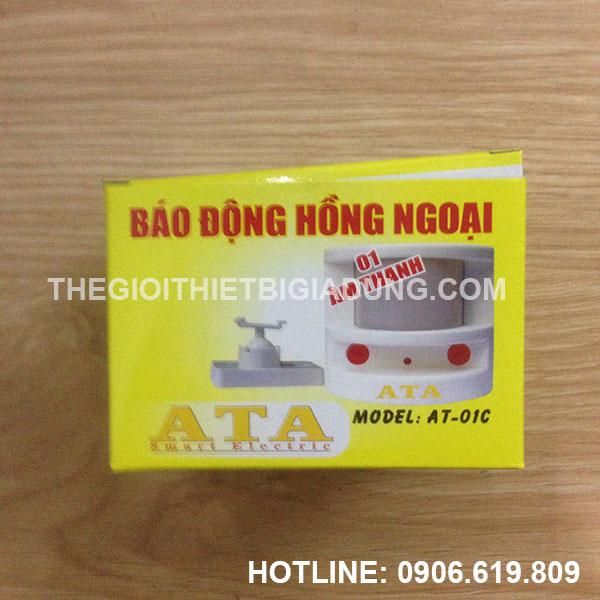 bao-trom-hong-ngoai-ata-at01c-1
