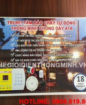 Hệ thống thiết bị báo cháy không dây ATA gia đình, cửa hàng, karaoke, khách sạn