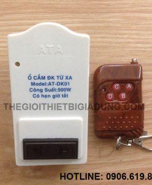 Ổ cắm điều khiển từ xa bằng remote ATA AT-77
