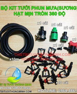 bo-kit-tuoi-phun-suong-hat-min-tron-360-do