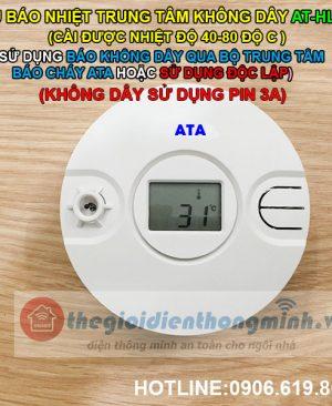 Đầu báo nhiệt trung tâm không dây ATA AT HL-115