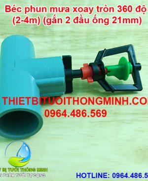 Đầu tưới phun mưa 360 độ xoay tròn gắn 2 đầu ống 21mm