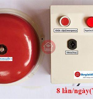 Hệ thống chuông reo báo giờ tự động ATA AT-8