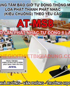 Hệ thống loa phát thanh báo giờ tự động AT-MS08