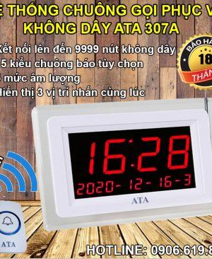 Hệ thống chuông gọi phục vụ không dây ATA AT-307A