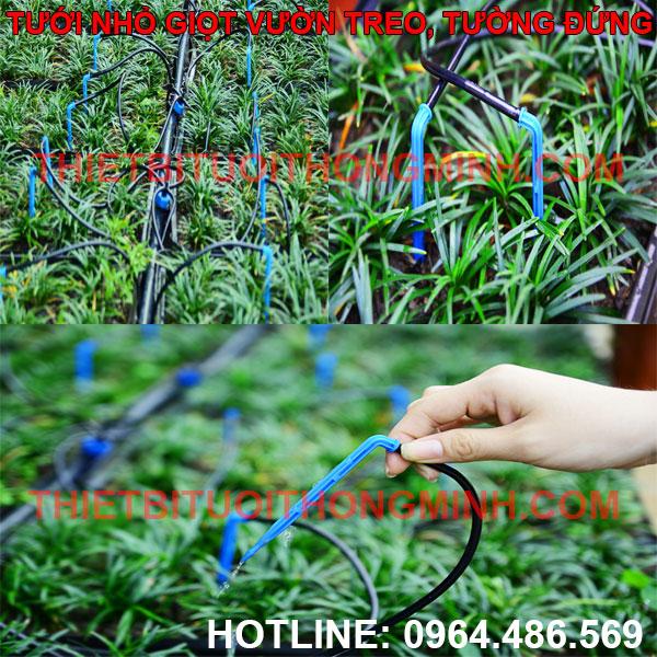 Hệ thống tưới cây nhỏ giọt 16mm cho rau, cây cảnh sân thượng, ban công tự động