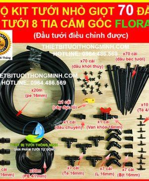 Bộ tưới nhỏ giọt 70 đầu tưới gốc 8 tia điều chỉnh nhỏ giọt phun nước FLORA
