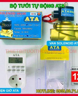 Bộ tưới cây tự động hẹn giờ dùng điện thông minh ATA TĐ-02