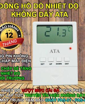Đồng hồ đo nhiệt độ báo động không dây hl01s